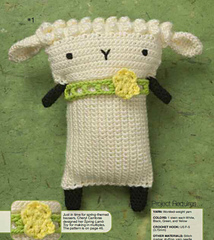 Spring_lamn_toy_small