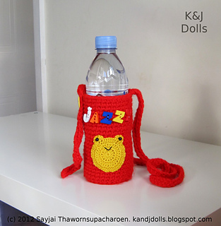 Waterbottle_and_little_purse_crochet_pattern_4_small2