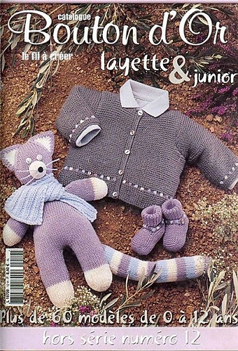 ravelry bouton d 39 or no 12 layette junior patterns. Black Bedroom Furniture Sets. Home Design Ideas