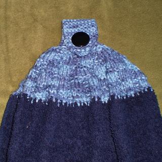Ravelry: Tea Towel Topper (knit) pattern by Lion Brand Yarn