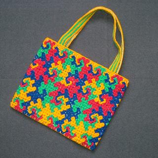 Yellow_bag_small2