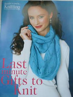 Gift_supplement_cover_small2