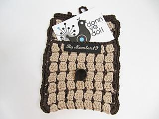 Crochet_business_card_holder_4_-_kopi_small2