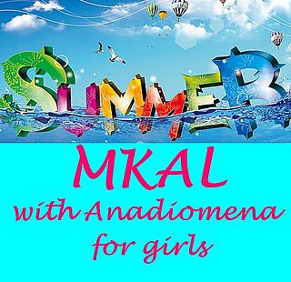 Summer_mkal_badge_for_girls_medium_small2