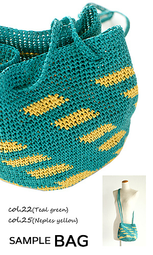 Pierrot Yarn Free Crochet Patterns : Ravelry: 612bag Amian Kinchaku Bag pattern by Pierrot ...