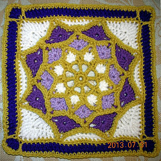 Sun_catcher_mystery_square_julie_yeager_designs_group_ravdscn4225_small2