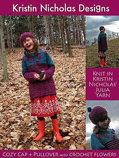 Cozy_pullover_cap_cover_small2