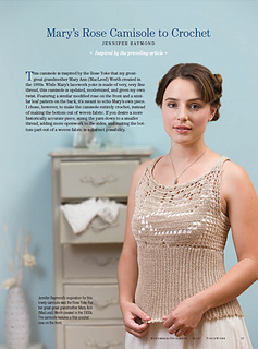 Mary_rose_camisole_pic1_small2