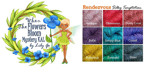When_the_flower_bloom_with_yarn_medium