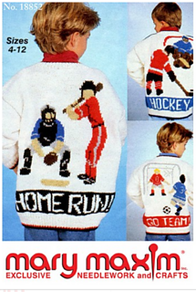 Baseball_cardigan_small2