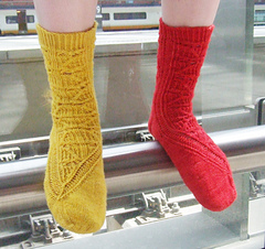 Yellow_red_socks_train_bg_2_small