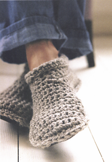 Boot_slippers1_small2
