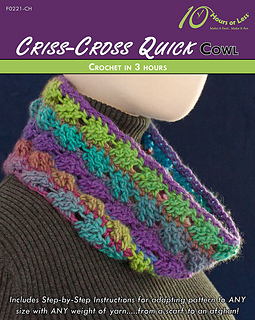 Criss-cross-quick-cover_small2