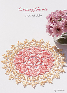 1_crown-of-hearts-doilies-11-front_small2