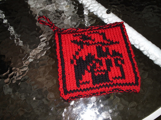 Red_mage_potholder_small2