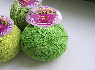 Kamtex-1_small2