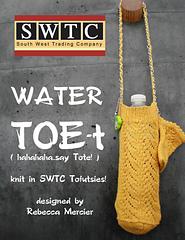 Watertoetswtc_small