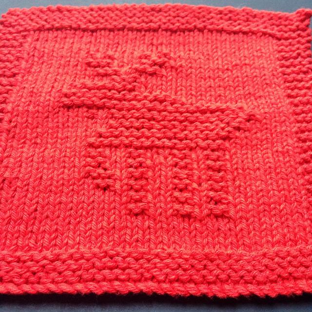 Ravelry: Melissa\'s Knit Dishcloth Patterns - patterns