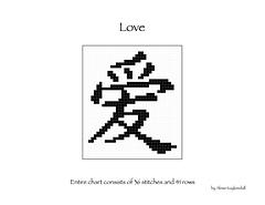 Love__chinese__36_sts_pdf_small