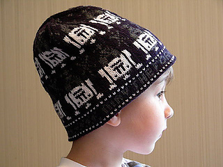 Ravelry  R2D2 Hat pattern by Carolyn 4135cff0970