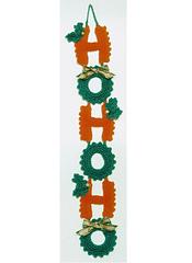 Hohoho__small