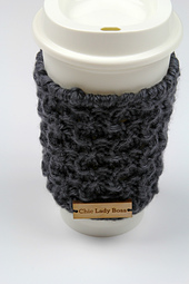 Cup_cozy_small_best_fit