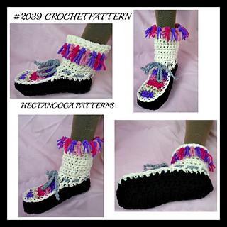 2039_-_crochet_fringed_slippers_small2