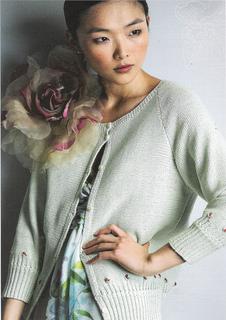 22rowan_magazine_45_small2