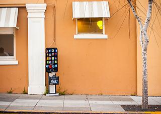 Phone-yarn-bomb-10s_small2