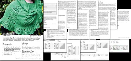 Anthousai_pages_medium