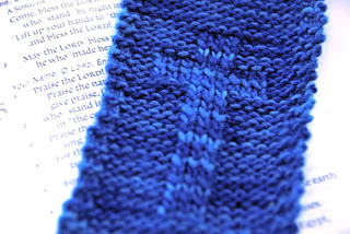 Closeup_of_cross_for_pattern_small2