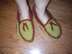 Loafer_slippers__2__small