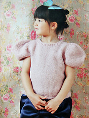 Ocie-pink3_small