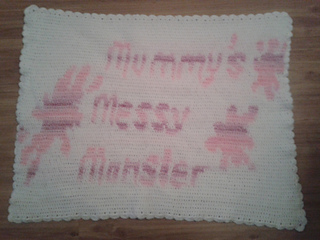 Blanket_front_small2