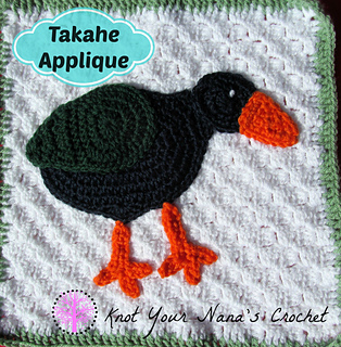 Takahe_applique_banner_small2