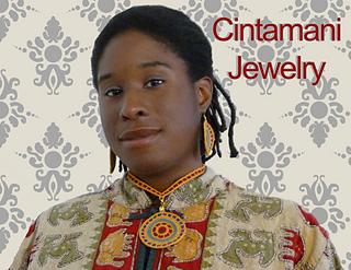 Cintamani_style_title_1_small2