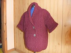 Mega_jacket_small