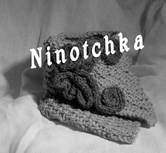 Nin1_small