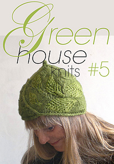 Greenhouse_hat_b_text_small2