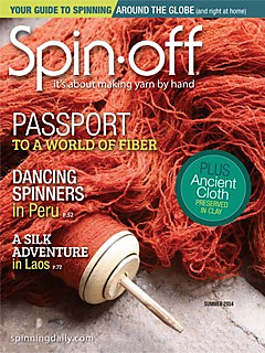 S1406_cover_small2