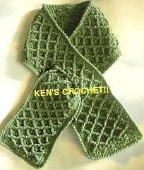 Wide_diamond_stitch_keyhole_scarf_small