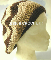 Shades_of_brown_ripple_beret-side_small
