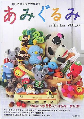 Amigurumi Vol 4 Sonderheft : Ravelry: Amigurumi Collection Vol. 6 - patterns