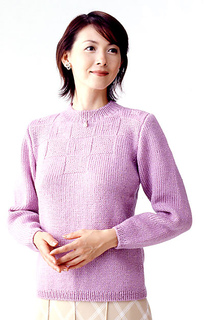 Ravelry 22 23 21 Garter Squares Crewneck Pattern By
