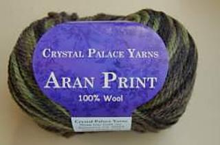 Aranprint-ball1_small2