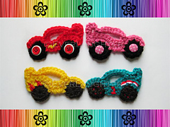 Cars_pat_small