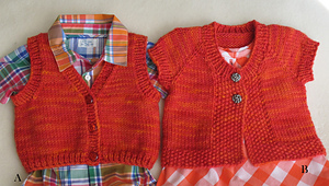 Baby_vest_final_small_best_fit