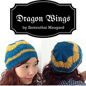 Dragon_wings_small_best_fit