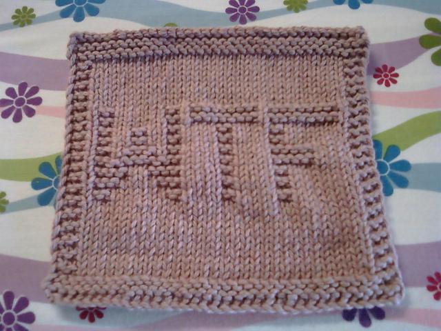 Ravelry Wtf Dishcloth Pattern By Holynarf Lindsay