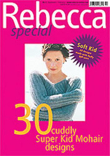 Rebecca Special 02, Super Kid Mohair - 13098321991 - 悠 悠